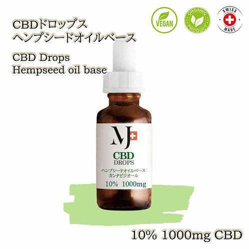 CBDドロップス ヘンプシードオイル 1000mg 10%