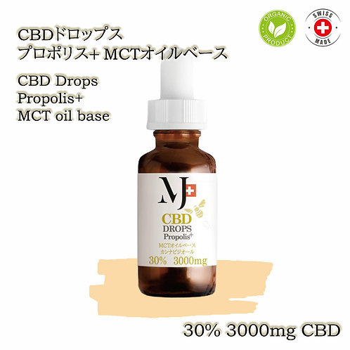 CBDドロップス プロポリスプラス MCTオイルベース 3000mg 30%