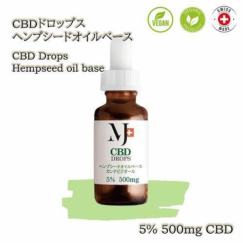 CBDドロップス ヘンプシードオイルベース 500mg 5%