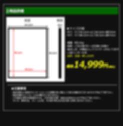 LP_slim_商品詳細_2.jpg