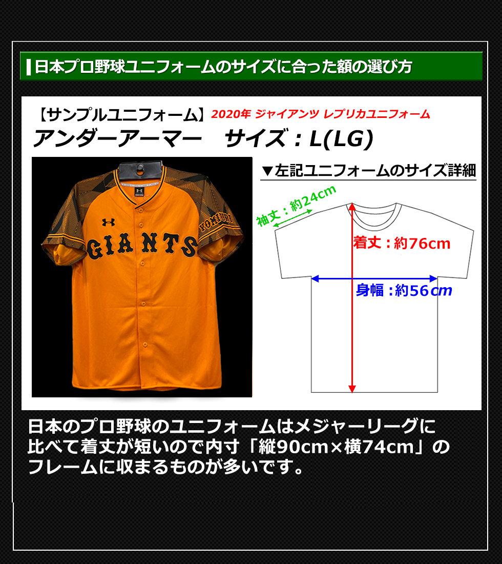 NPB-size-01.jpg