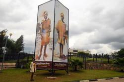 Accrochage Kigali 11