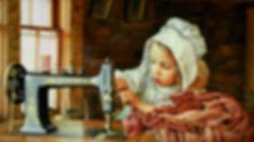 Швейная мастерская Евфимия