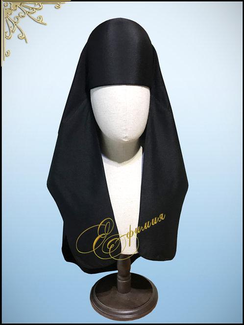 Куколь с чёрной наметкой по патриаршему образцу каптыря.