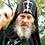 Thumbnail: Куколь схимнический с объёмным крестом