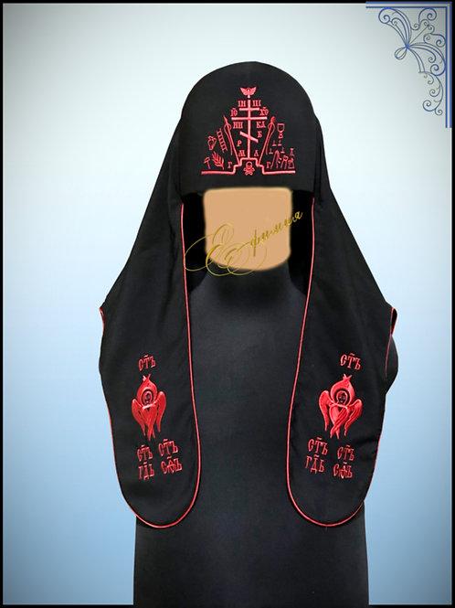 Куколь по Патриаршему образцу наметки, с красным кантом и вышивкой