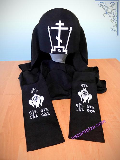Куколь схимнический с объёмным крестом
