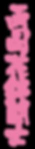 両国ロゴ ピンク.png