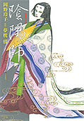 1巻スクリーンショット 2017-10-29 18.22.32_電子書籍.png