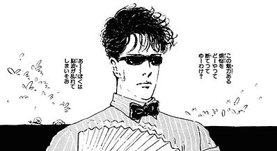 岡野玲子,Reiko Okano,najanaja,OGDOAD,陰陽師,玉手匣,ファンシイダンス,Fancy Dance
