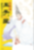 3巻スクリーンショット 2017-10-29 14.18.33_電子書籍.png