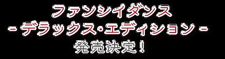 CD_2021_タイトルB.png