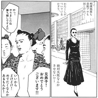 2巻スキャン  18.jpg