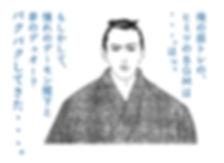 昇竜セリフ.jpg