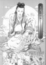妖魅1巻 2.jpg