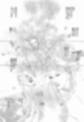 スクリーンショット 2020-03-01 3.49.25.png