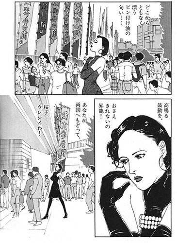 4巻スキャン 18.jpg