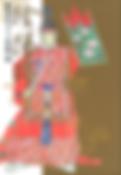 4巻スクリーンショット 2017-10-29 18.26.55_電子書籍.png