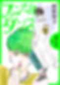 FD01_h1_電子書籍.jpg