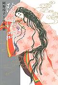 9巻スクリーンショット 2017-10-29 21.13.38_電子書籍.png