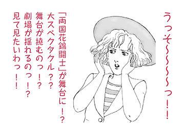淳子セリフ.jpg