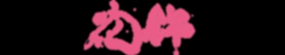 yokogumi_logo.png