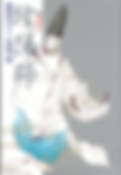 2巻スクリーンショット 2017-10-29 18.24.31_電子書籍.png