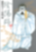10巻スクリーンショット 2017-10-29 21.17.35_電子書籍.pn