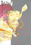 6巻スクリーンショット 2017-10-29 21.03.21_電子書籍.png