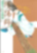 8巻スクリーンショット 2017-10-29 21.09.57_電子書籍.png