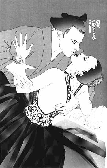 両国花錦闘士 舞台インフォ用カットのコピー_02のコピー.jpg
