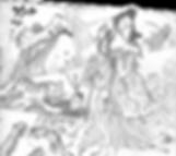 妖魅2巻 5のコピー'.png