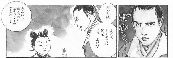 妖魅1巻 1のコピー'.jpg