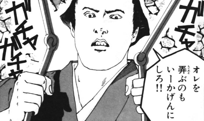 両国花錦闘士 舞台インフォ用カット B 1_02_04のコピー.jpg