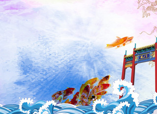 Carpes sautent la porte du dragon鲤鱼跳龙门