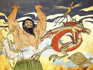 Pangu et la création du monde
