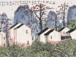Qing Ming,