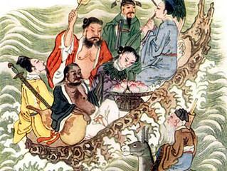 La mythologie chinoise, une branche des philosophies de l'orient extrême