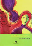 Teresa Ruiz Rosas escritora - La mujer cambiada