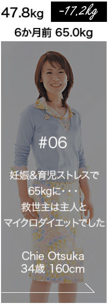 taiken_06.jpg