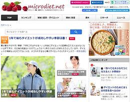 md_net_top.jpg
