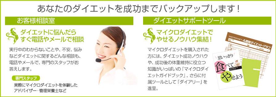 support_bu.jpg