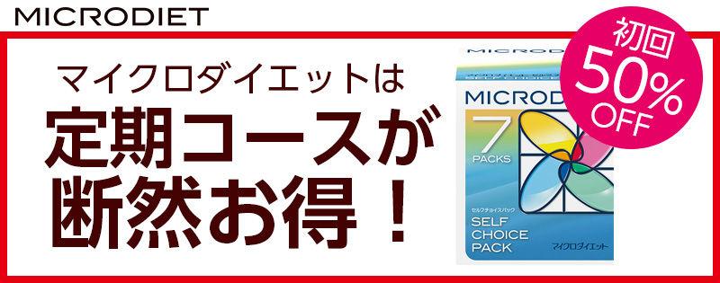 md_teki_annnai.jpg