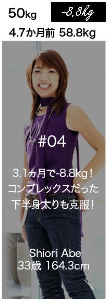 taiken_04.jpg