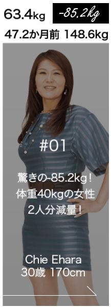 taiken_01.jpg