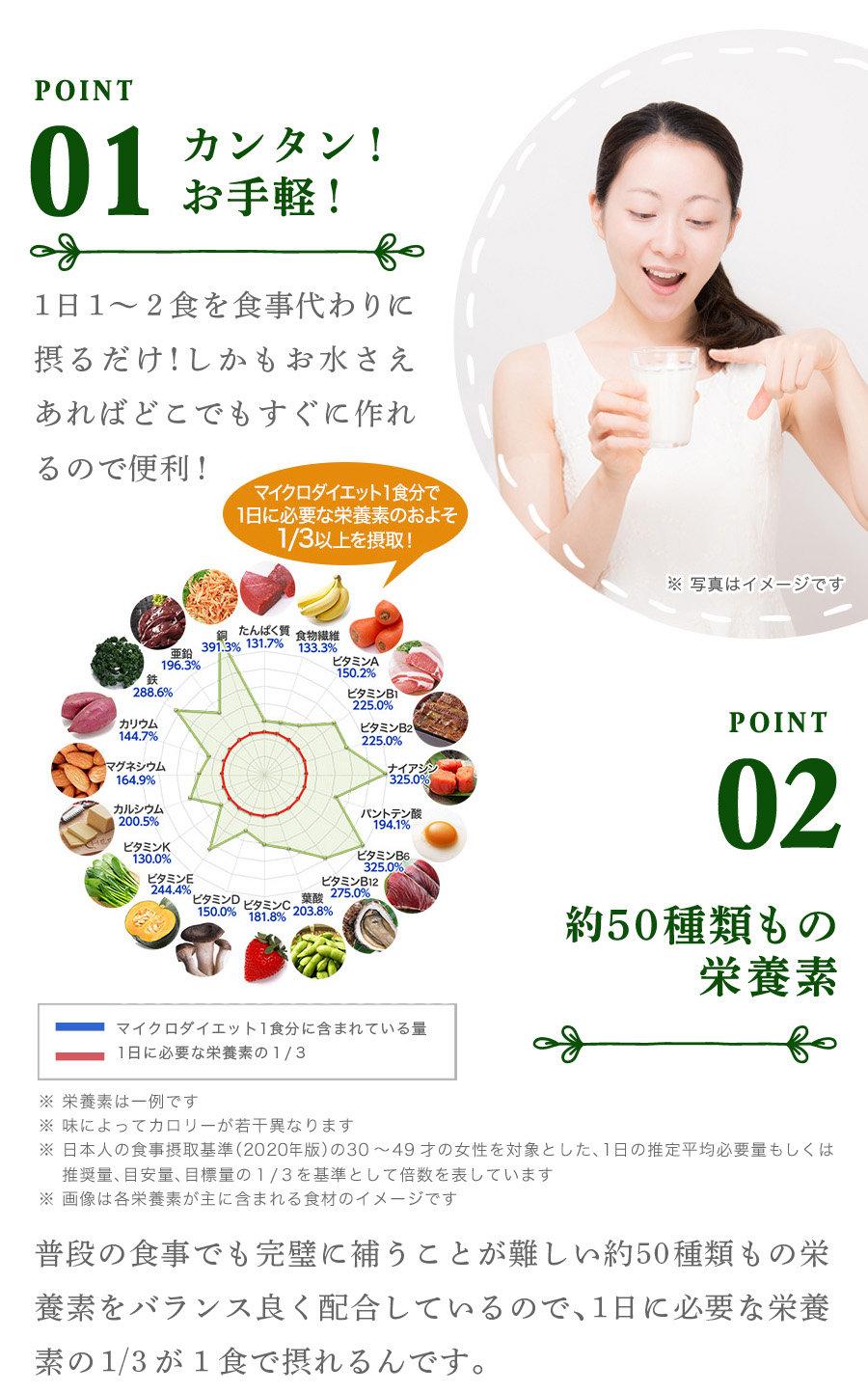 point01_02_new.jpg