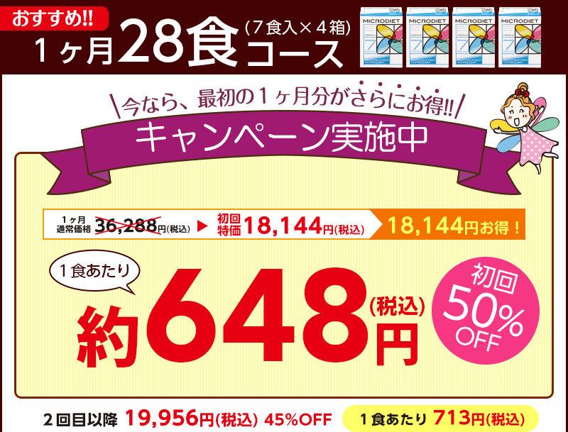 teiki67_buy_main01.jpg