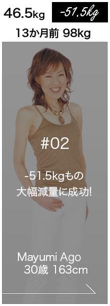taiken_02.jpg