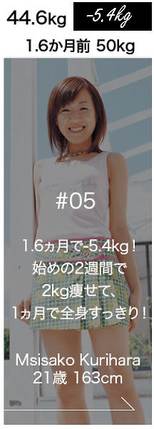 taiken_05.jpg