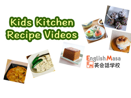 Kids Kitchen Recipe Videos